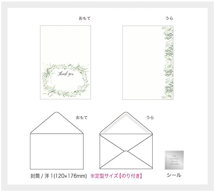 結婚式 席札の通販 手作りも印刷込みもお得なデザインストア